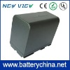Digital Camcorder Battery Pack BP-945