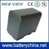 Digital Camcorder Battery Pack NV-BP-970G for Canon