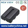 Digital Camera Battery of NP-FM500H
