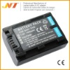 Digital camcorder battery for Sony NP-FH50