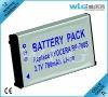 Digital camera Battery,battery pack for KYOCERA  BP-780S