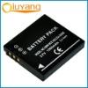 Digital camera battery for Panasonic DMW-BCE10/CGA-S008E