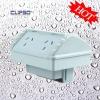 Double Weatherproof Socket (CLWP2/R)