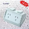 Double Weatherproof Socket (CLWP2/S)