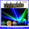 Double green and blue four lens four color laser party light