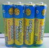 Dry Battery Dry Cell