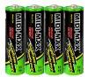 Dry Cell Battery Alkaline Battery LR6