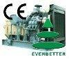 EBTG0231       caterpillar marine generator