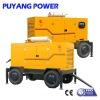 Emergency Trailer Mounted Generator  Set