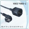 European extension cord,germany extension cord,CE extension cord