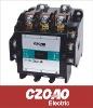 FC-80(ZAC6-80) BLACK ELECTRIC AC CONTACTOR