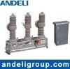 FDZ  Series AC high voltage automatic sectionalizer,vacuum automatic sectionalizer