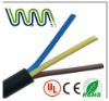 Flexible RVV Cable made in china 2137