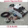Fog Machine 3000W Strong Power Smoke Machine