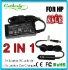 For HP laptop and car power adapter kit, 2 in 1 on sale