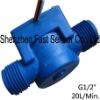 G1/2'' 20 litres pulse flow meter sensor