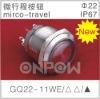 GQ22-11WE mirco-travel pushbutton