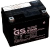 GTZ5S - Maintenance Free battery