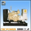 Good price 420KW Cummins diesel generator set from factory
