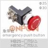 HB25 emergency push button switch(push button switch,push switch)