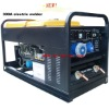 HCW250- 1 DC Output Welder Current Generator