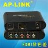 HDMI to Ypbpr converter
