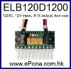 HOT 6-30V wide input 120W Mini ITX Power supply