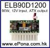 HOT 90W Mini Power Supply