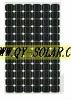HY 150W monocrystalline solar panel