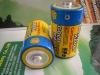Heater Battery
