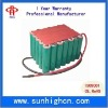 High capacity 18650 li-ion battery