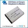High-performance Digital Camera Battery Pack Replacement For Pentax D-LI78