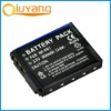 High quality for Sony NP-FR1 camera battery, camera li-ion battery