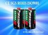 Hot Alkaline battery LR20 AM-1 D