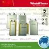 Hot Sale high lipo battery pack 7.4V 3AH