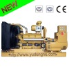 Hot Sell gas electric genset