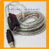 Hotsell  5M USB 2.0 male to male  Cable