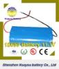 HuaYou 2011 News Li-ion 18650 2200mAh 7.4V Rechargeable ups battery