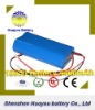 HuaYou 20112 News Li-ion 18650 4400mAh 3.7V lithium battery