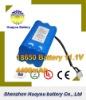 HuaYou 20112 News Li-ion 18650 4400mAh rechargeable battery