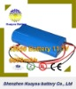 HuaYou 2012 News Li-ion 18650 6600mAh 14.8V Rechargeable mobile battery