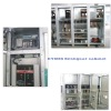 Indoor Metal Armored and Sealed Ac Switchgear