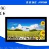 JY050  led enclosure for digital display