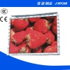 JY051 outdoor enclosure for outdoor advertising lcd display