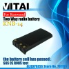 KNB-14 NI-CD Two Way Radio Battery
