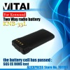 KNB-33 NI-MH TH-K2AT TH-K4AT Rechargeable Battery