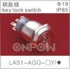 LAS1-AGQ-11Y key lock switch(metal switch,key push button switch)