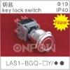 LAS1-BGQ key lock switch,key selector switch,key switch