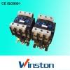 LC2-D9511 mechanical Interlock AC Contactor