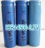 LIR14500 800mAh li-ion battery 3.7v